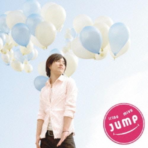 【中古】JUMP 豪華盤(DVD付)/入野自由