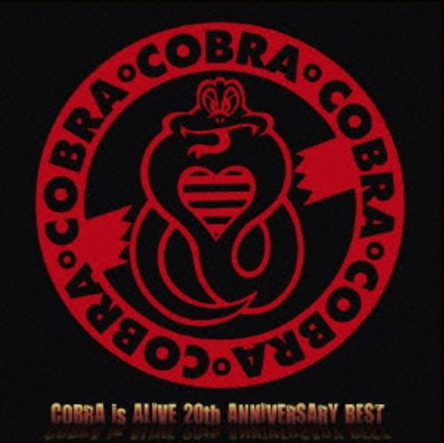 【中古】COBRA is ALIVE 20th ANNIVERSARY BEST/COBRA