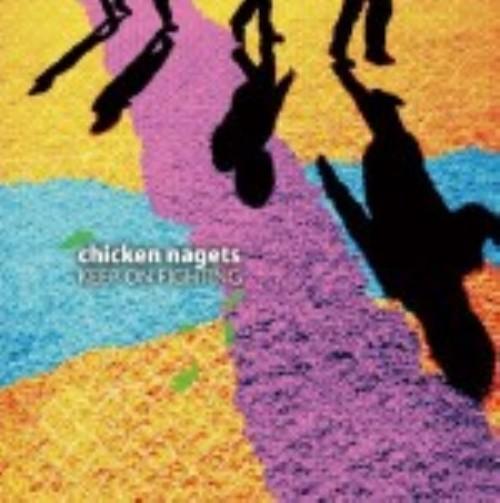 【中古】Keep on Fighting/chicken nagets