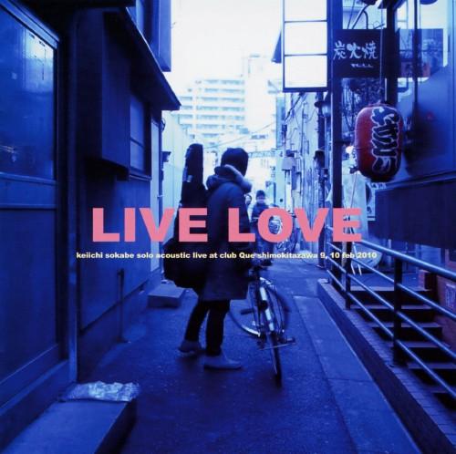 【中古】LIVE LOVE(DVD付)/曽我部恵一