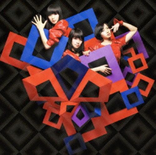 【中古】不自然なガール/ナチュラルに恋して(初回限定盤)(DVD付)/Perfume