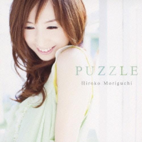 【中古】PUZZLE/森口博子