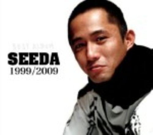 【中古】1999/2009(DVD付)/SEEDA