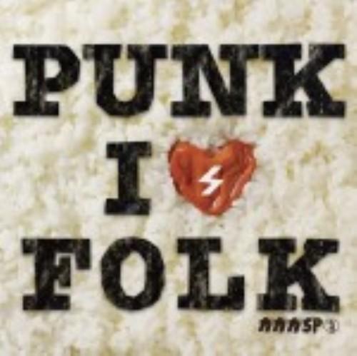 【中古】PUNK is FOLK/ガガガSP