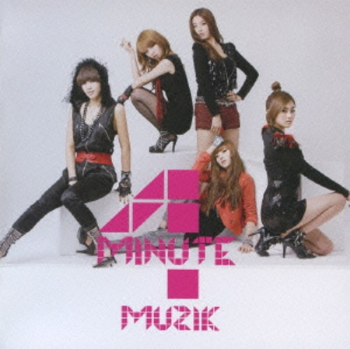 【中古】Muzik(初回限定盤C)/4Minute