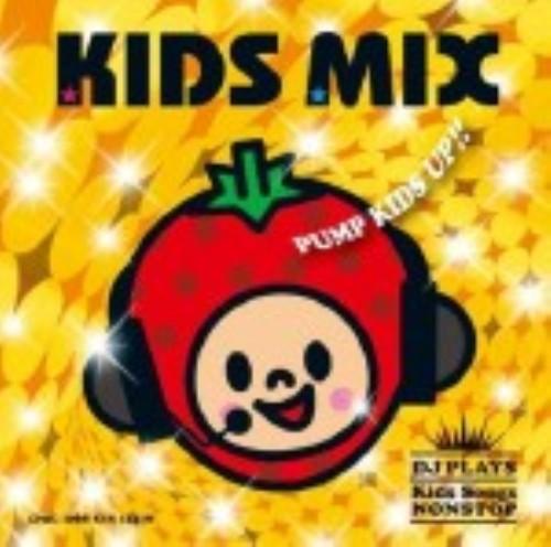 【中古】キッズ・ミックス KIDS MIX PUMP KIDS UP!! DJ PLAYS Kids Songs NONSTOP/オムニバス