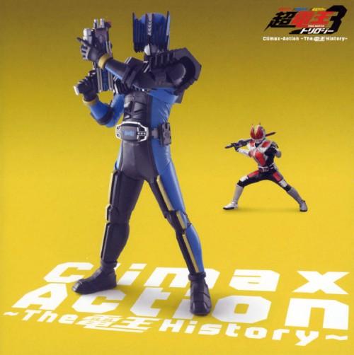 【中古】Climax−Action 〜the 電王 History〜(初回生産限定盤)/TVサントラ