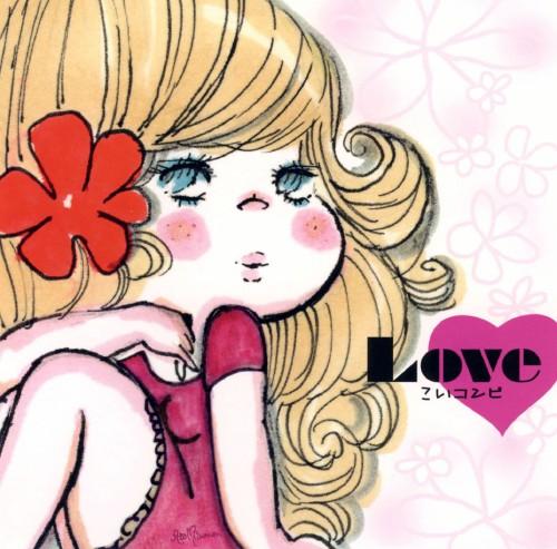 【中古】LOVE〜こいコンピ〜/オムニバス