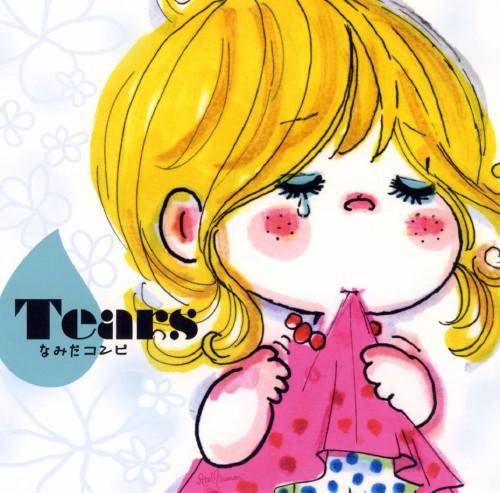 【中古】TEARS〜なみだコンピ〜/オムニバス