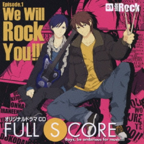 【中古】FULL SCORE 01−side Rock−/アニメ・ドラマCD