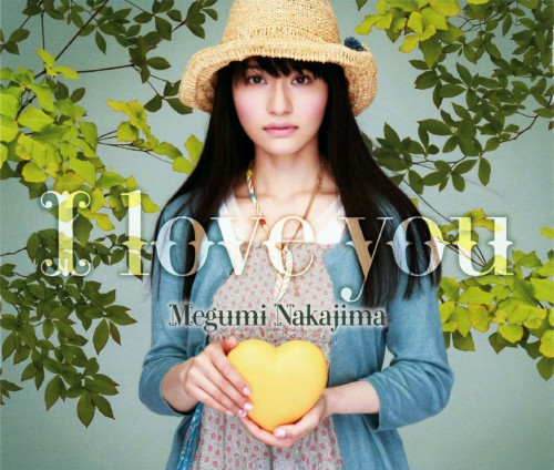 【中古】I love you(初回限定盤)(DVD付)/中島愛