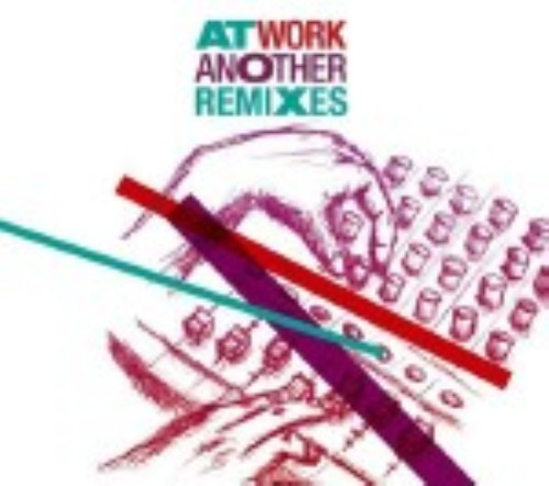 【中古】At Work Another Remixes/オムニバス