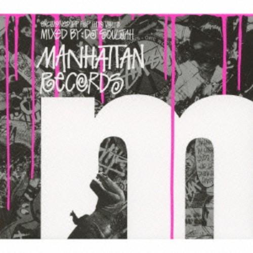 【中古】Manhattan Records The Exclusives HIP HOP HITS VOL.3/オムニバス