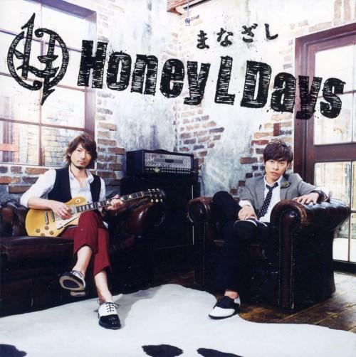 【中古】まなざし/Honey L Days