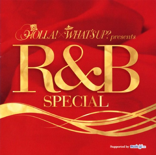 【中古】HOLLA!×WHAT'S UP? presents R&B SPECIAL/オムニバス