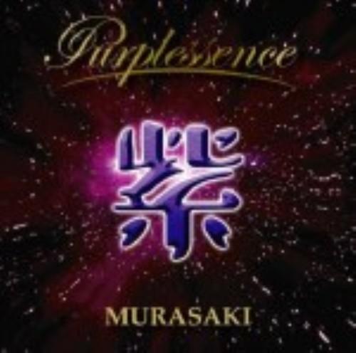【中古】PURPLESSENCE/紫