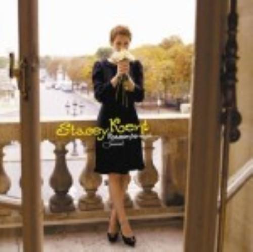 【中古】パリの詩(うた)/ステイシー・ケント
