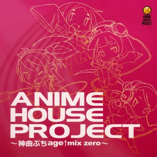 【中古】ANIME HOUSE PROJECT〜神曲ぶちage↑mix zero〜/IOSYS