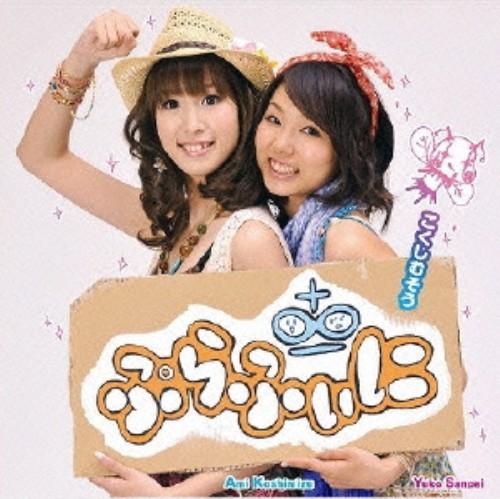 【中古】こくしむそう(初回限定盤)(DVD付)/ぷらふぃに