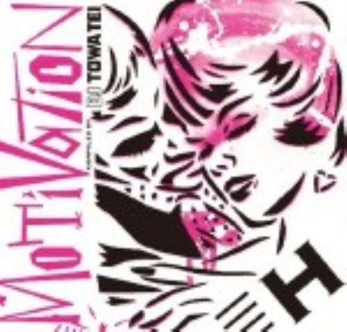 【中古】MOTIVATION H compiled by DJ TOWA TEI/オムニバス