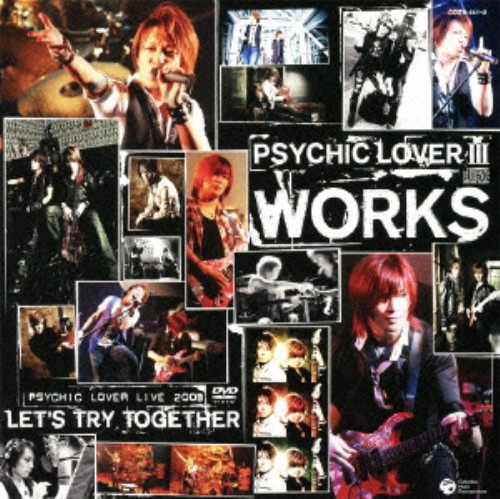 【中古】PSYCHIC LOVER 3−WORKS−(DVD付)/サイキックラバー
