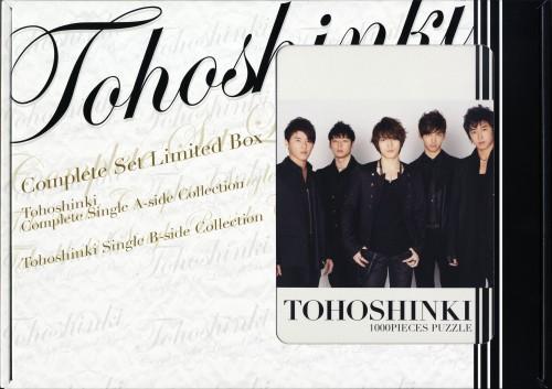 【中古】COMPLETE SET Limited Box(初回限定盤)/東方神起