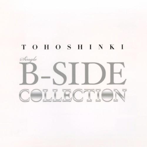 【中古】SINGLE B−SIDE COLLECTION/東方神起