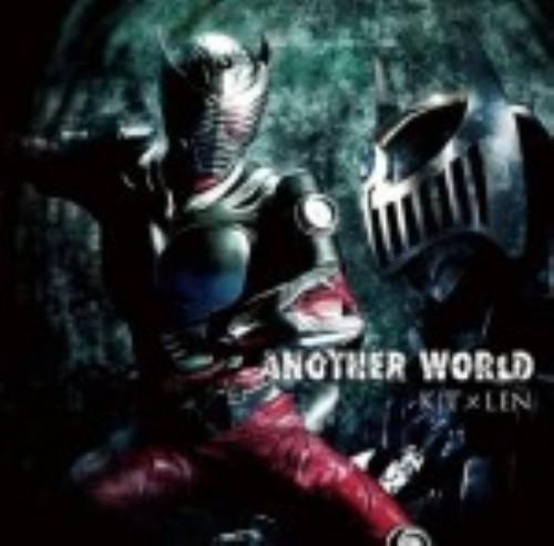 【中古】ANOTHER WORLD/KIT×LEN(CV.鈴木達央&松田悟志)
