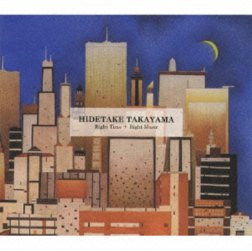 【中古】Right Time + Right Music/Hidetake Takayama