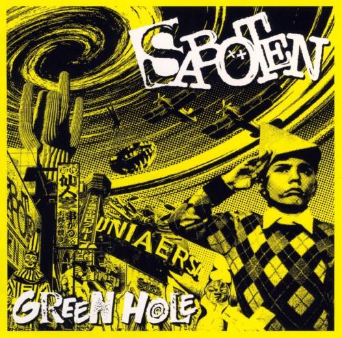 【中古】GREEN HOLE/SABOTEN