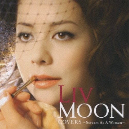 【中古】COVERS〜Screaming As A Woman〜(DVD付)/LIV MOON