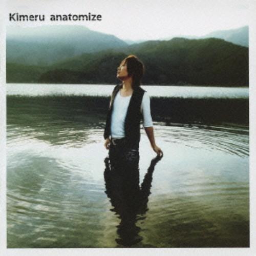 【中古】anatomize/Kimeru