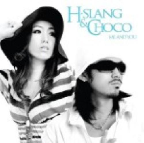 【中古】Me And You/H−Slang&Choco