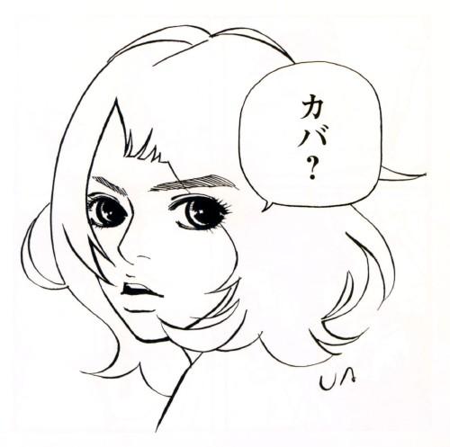 【中古】KABA/UA