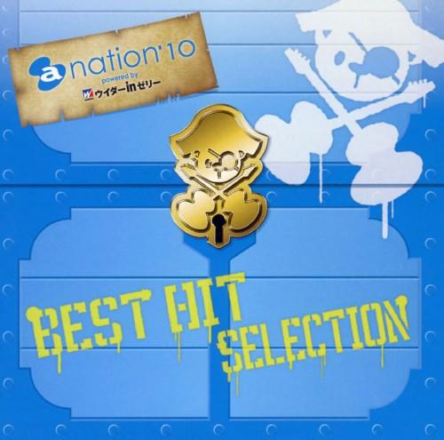 【中古】a−nation'10 BEST HIT SELECTION(DVD付)/オムニバス