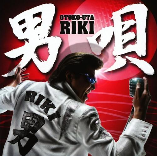 【中古】男唄(DVD付)/RIKI