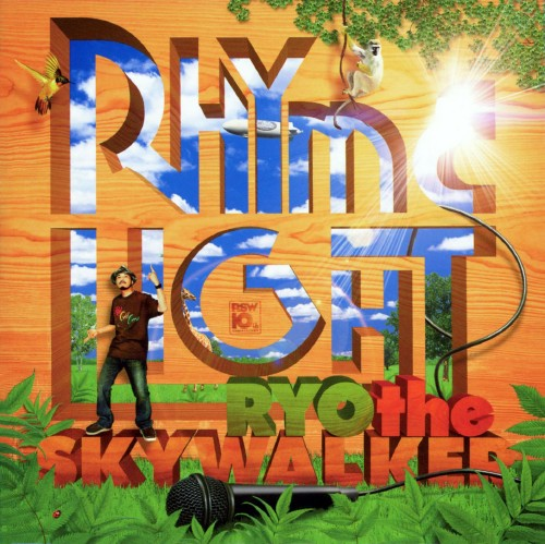 【中古】RHYME−LIGHT(DVD付)/RYO the SKYWALKER