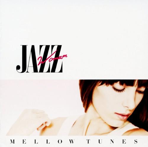 【中古】ジャズ・ウーマン〜Mellow Tunes/オムニバス