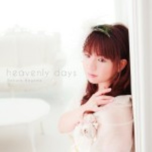【中古】heavenly days(DVD付)/野川さくら