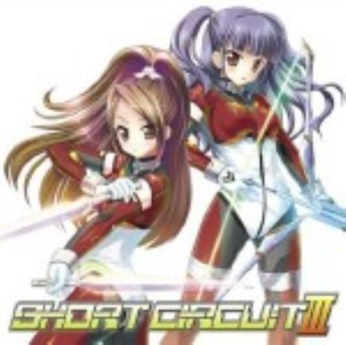 【中古】SHORT CIRCUIT III/I've
