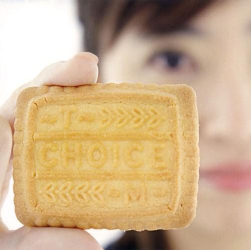 【中古】CHOICE/林原めぐみ