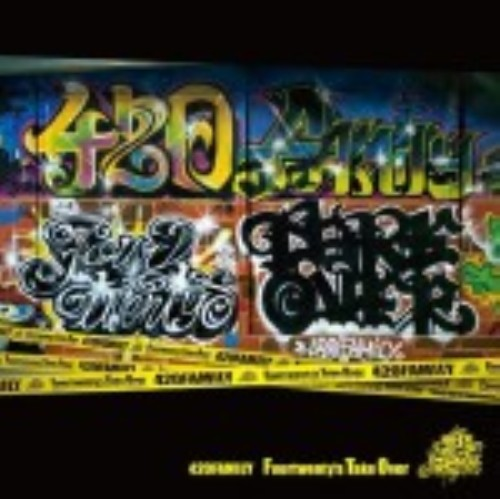【中古】Fourtwenty's Take Over/420FAMILY