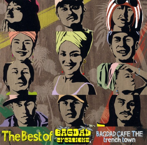 【中古】The Best of BAGDAD CREATIONS/BAGDAD CAFE THE trench town