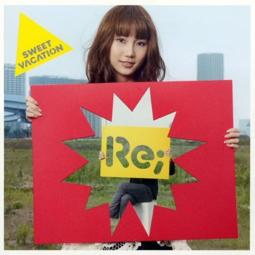 【中古】Re;未来派宣言/Sweet Vacation