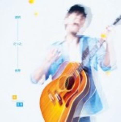 【中古】透明だった世界(初回生産限定盤)(DVD付)/秦基博