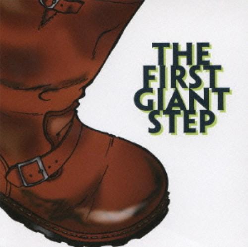 【中古】THE FIRST GIANT STEP/オムニバス