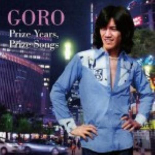 【中古】GORO Prize Years、Prize Songs 〜五郎と生きた昭和の歌たち〜/野口五郎
