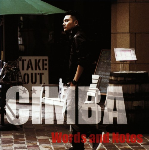 【中古】Words and Notes/CIMBA