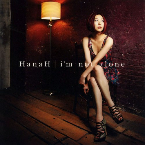 【中古】i'm not alone/HanaH