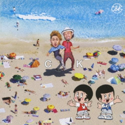 【中古】梅雨明け宣言(初回限定盤)(DVD付)/C&K